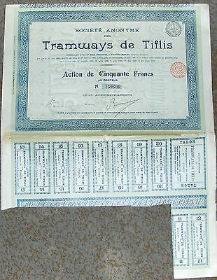 Russia bond Electrical Tramways of Tiflis 1901 Georgia Belgium stock certificate