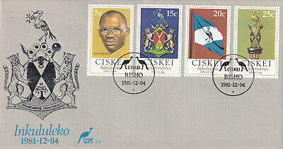 (84264) Ciskei FDC Independence 4 December 1981