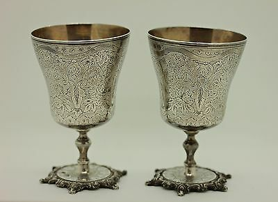 Antique Original Perfect Silver Handmade Tugra Decorated Double Cup