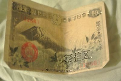 Old Japanese Paper Money 50 Sen-1938s CIRCULATED one note