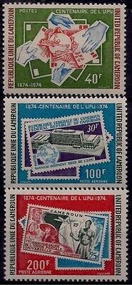 Cameroun 1974 UPU Letters Communication Hands Emblem Post Stam on Stamp 3v MNH