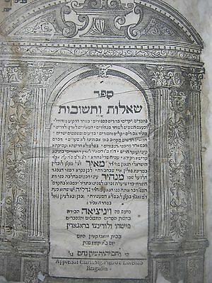 Very antique judaica book 1st Edition Venice1618 Extremely rare Signature Hebrew