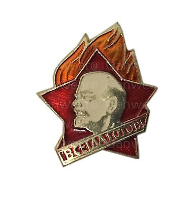 "USSR Soviet Russian ""Always Ready"" Pioneer Lenin Communist Pin Badge CCCP"