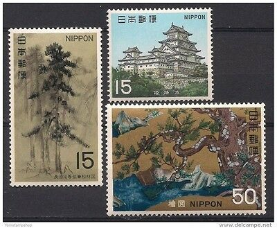 Japan 1969 National Treasures Museum Castle Building Painting Arts Trees 3v