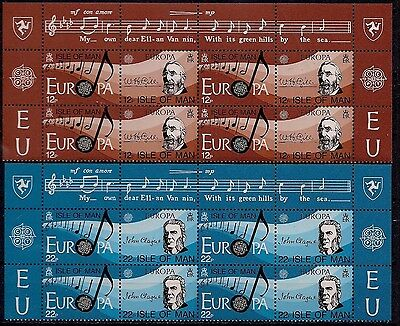 Isle of Man 1985  Europa Music year National anthem Composers Musical scale MNH4