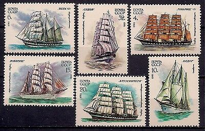 Russia 1981 Cadet Ships Boats Sailing Navy Nautical Maritime Transport 6v MNH