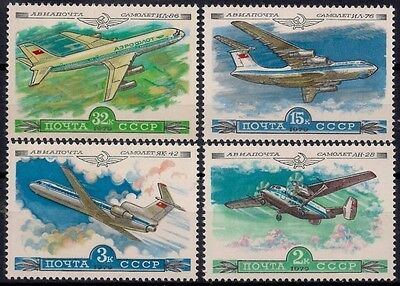 Russia 1979 History of Russian Aircraft Aviation Planes Airplanes Flight 4v MNH