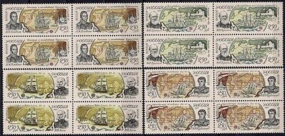 Russia 1994 Ships Navy Nautical Sailing Expeditions Admirals Military Bl4  MNH