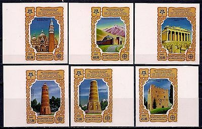 Kyrgyzstan 2005 Europa Monuments Building Architecture Heritage Imperf MNH/3