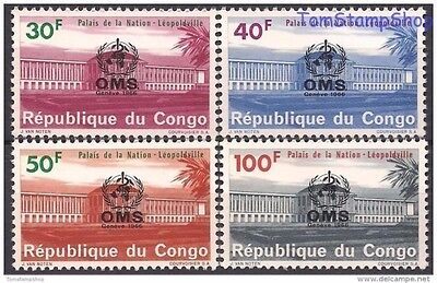 Congo 1966 WHO UN World Health Organisation Medical Building Architecture ovpr**