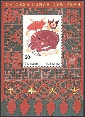 Uzbekistan 1997 Chinese Lunar New Year Ox Cattle Animation m/s MNH