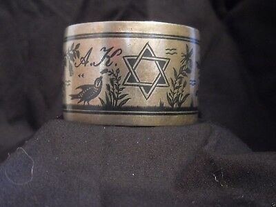 neillo silver judaica napkin ring russian?unmarked updated photos