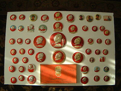 Mao Buttons from Chinese Cultural Revolution