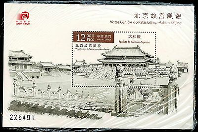Macau 2016 Palaces  Sheet   Mint Nh
