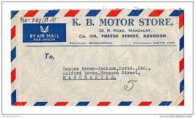 Burma 1952 Commercial Airmail Cover to Manchester Rangoon X2364