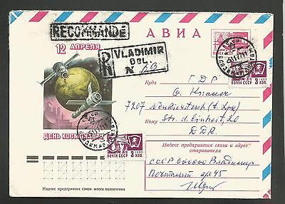 Russian Space Cover 12 7/1977  Cccp