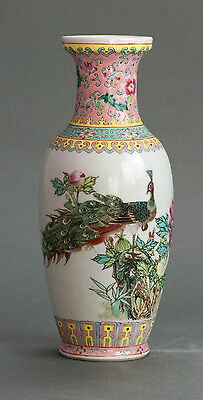 Top Quality! 1960-1970 Jingdezhen PRoC Vase Peacock Calligraphy Chinese Marked