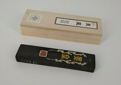 1oz Old Hukaiwen Best Premium Extra Fine Pure Pine Soot Ink Stick HuiMo