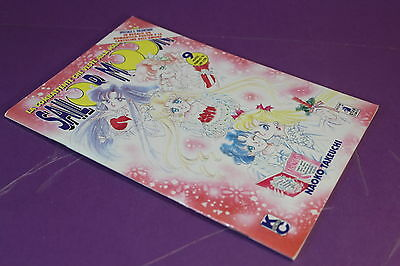 [Uff] Sailor Moon - N° 9 - Star Comics - 1996 - Bellissimo!