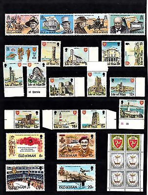 ISLE of MAN 1970s 80s MINT Stamp Collection DEFINS COMMEMS Ref:QC51