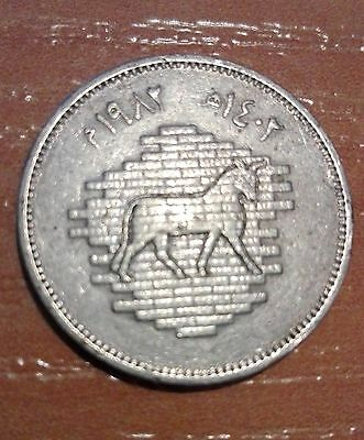 Iraq 50 Fils  1982 Babylon - Commemorative Coin. Saddam Hussein Era