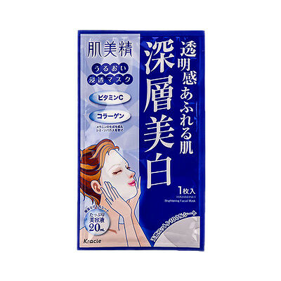 Kanebo Kracie Hadabisei Clear White Whitening Sheet Mask Japan Facial Skincare