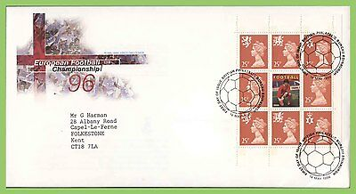 G.B.1996 Football booklet on Royal Mail First Day Cover Bureau