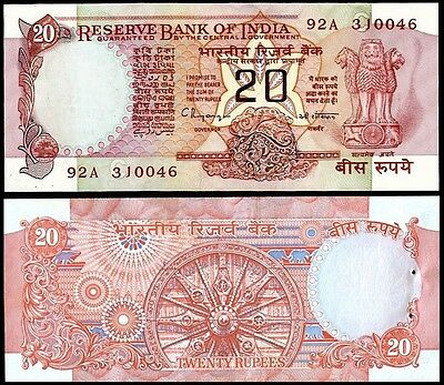 India 20 RUPEES ND 1992 P 82j UNC