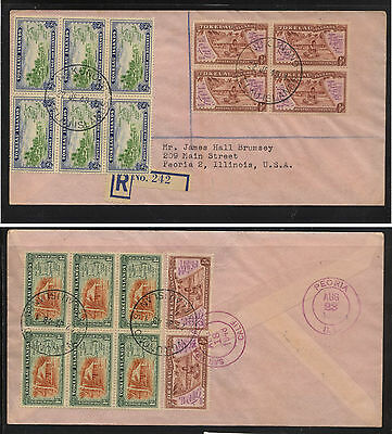 Tokelau  Islands   18 stamps on regsitered cover to US 1948       KL1130
