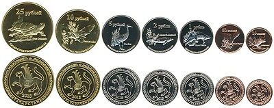 Exclusive Offer! Set of 7 Russia's tokens - animals of Tatarstan! Rarity!