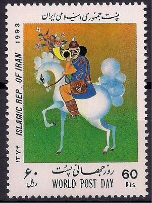 Persia 1993 World Post Day Horse Courier Post Mail Animals Animation 1v MNH