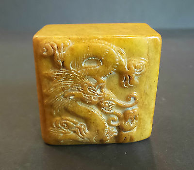 Nice Antique Chinese Hand Carved Hardstone Wax Seal, Double Dragon / Pearl