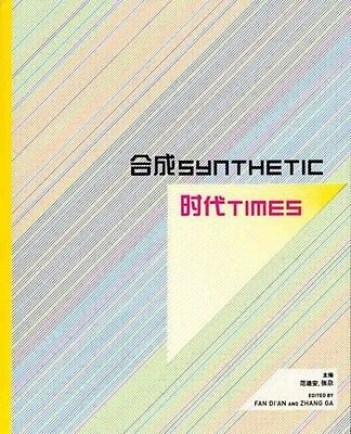 Synthetic Times: Media Art China 2008 by Fan Di'an Paperback Book (English)