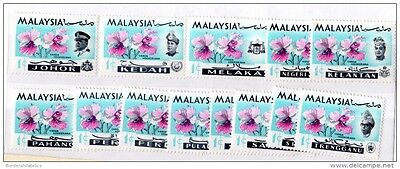 Malaysia 1963/68 13 Territories Full Set of 1c Orchids Mint X2692