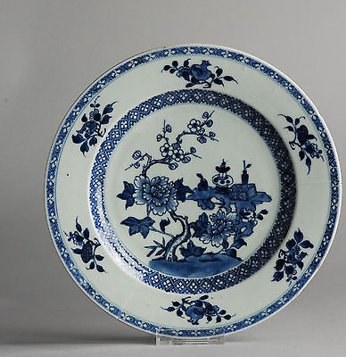 Nice! 18c Qianlong Chinese Porcelain plate 'Garden scene with Flowers & Items'