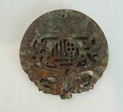 ANTIQUE CHINESE HAND CARVED PENDANT with CALLIGRAPHY