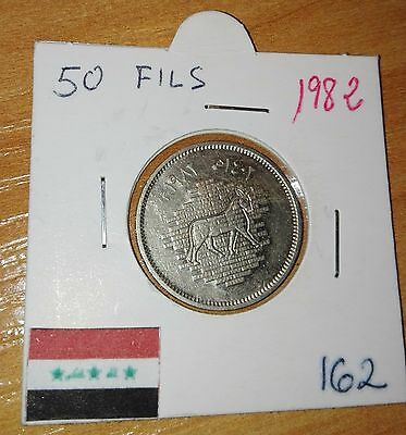 Iraq 50 Fils  1982 Babylon - Commemorative Coin Uncerculated. Saddam Hussein Era