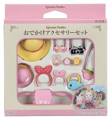 Sylvanian Families ❤ Dressing up Accessories KA-316 Japan Calico Critters