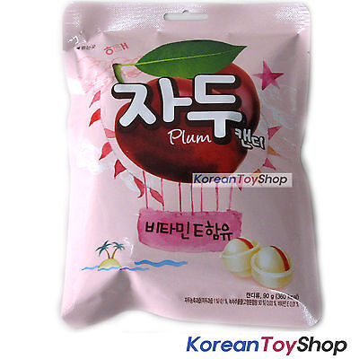 Korean Haitai Sweet Flavor Plum Candy 1pack - 90g