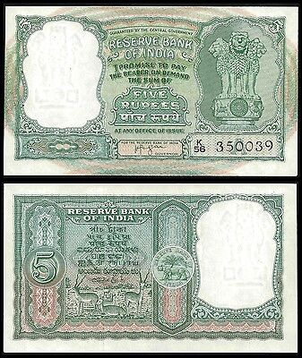 India 5 RUPEES Sign 74 letter (A)  ND P 35b UNC