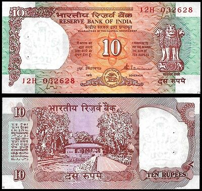 India 10 RUPEES Lettre A Sign.86 ND 1992 P 88b UNC