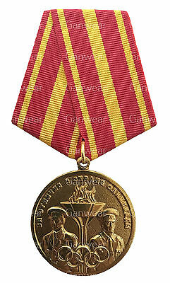 Russian Medal For Protection of Soviet USSR Moscow Olympic Games 1980