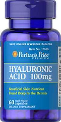 Hyaluronic Acid 100 mg x 60 Capsules  - 24HR DISPATCH