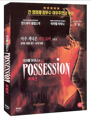 Possession (1981) DVD - Isabelle Adjani (New & Sealed)