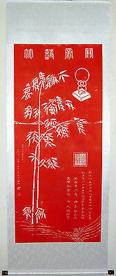 Mounted Chinese Red Stone Rubbings Scroll -- Bamboo Poem