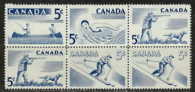 Canada #368i 5¢ Recreation Sports Identical Pair in Block of Six MNH