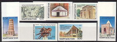 Kyrgyzstan 1993 National Cultur & History Imperforated Mnh M1213