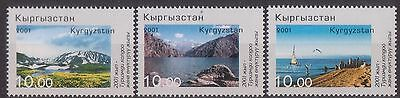 Kyrgyzstan 2001 International Tourism Year Mnh M1232