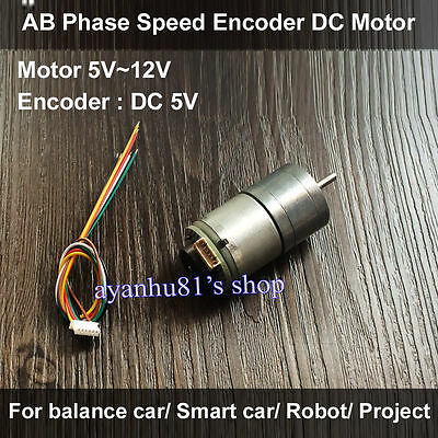 DC 5V-12V 260-Line AB Phase Gear Motor 5V Encoder for Balance Smart Car Robot