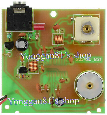 TDA7021 FM Radio Receiver Module BP Machine Type Receiver Board KA22429